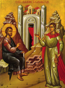 Sunday of the Samaritan Woman