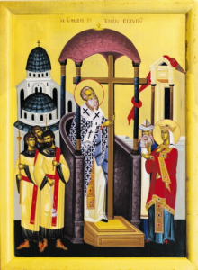 Exaltation of Holy Cross