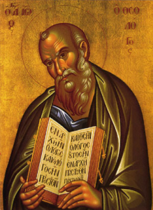 St. John the Theologian
