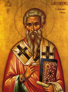 St. James the Apostle