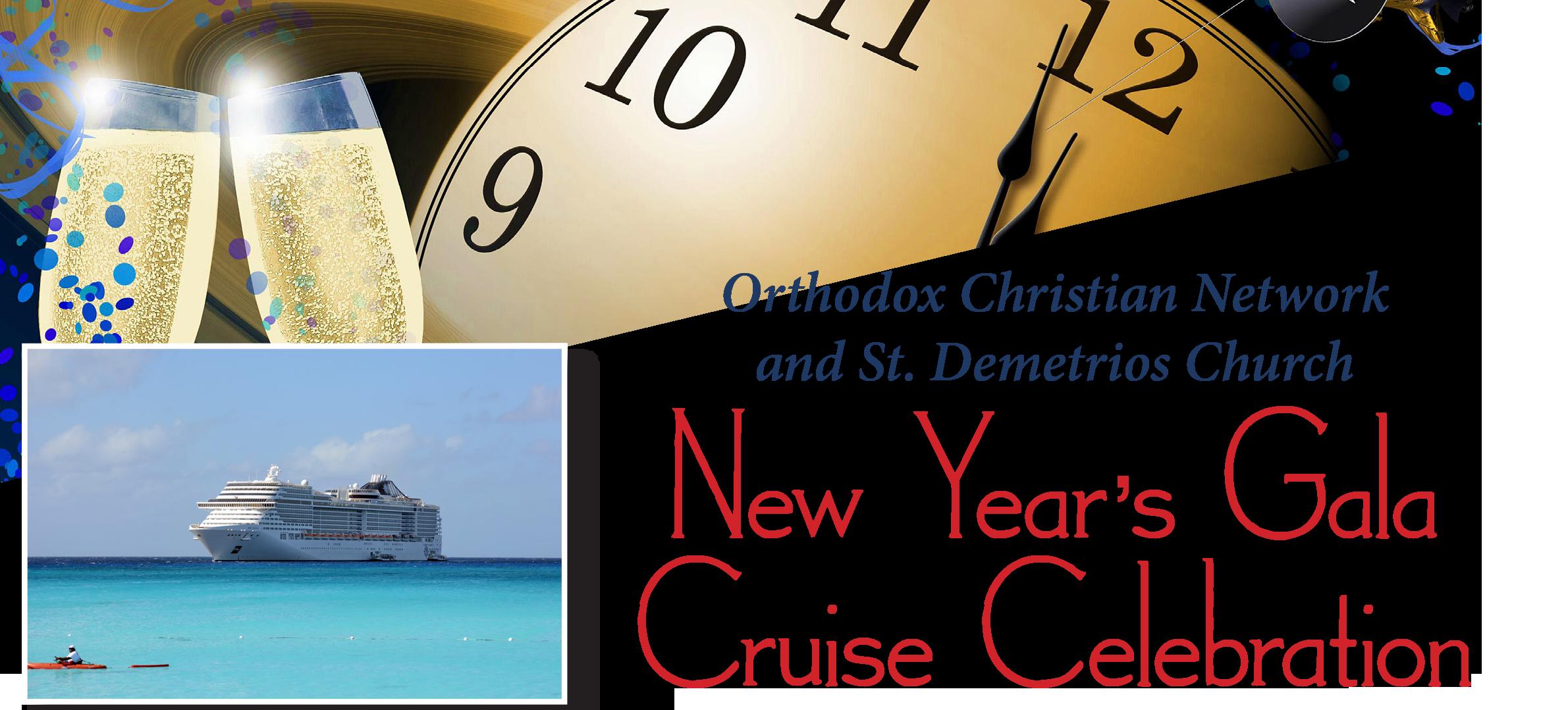 OCN Demetrios New Years Gala Cruise_706x320