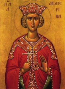 St. Katherine