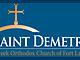St_Demetrios_Logo_reverse_text_with_015488_190x60_border
