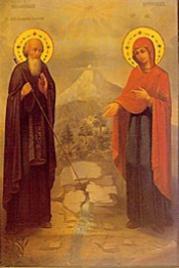 Athanasios of Mount Athos