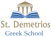 Greek School Logo