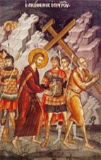Sunday of The Holy Cross