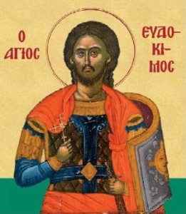 St. Eudocimus of Cappadocia