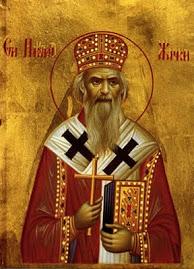 Martyr Dometius