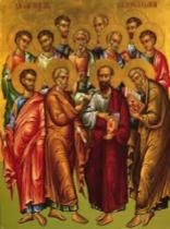 The Holy Apostle Thaddeus