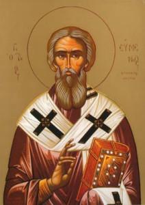 st-eumenios-the-wonderworker-bishop-of-gortyna