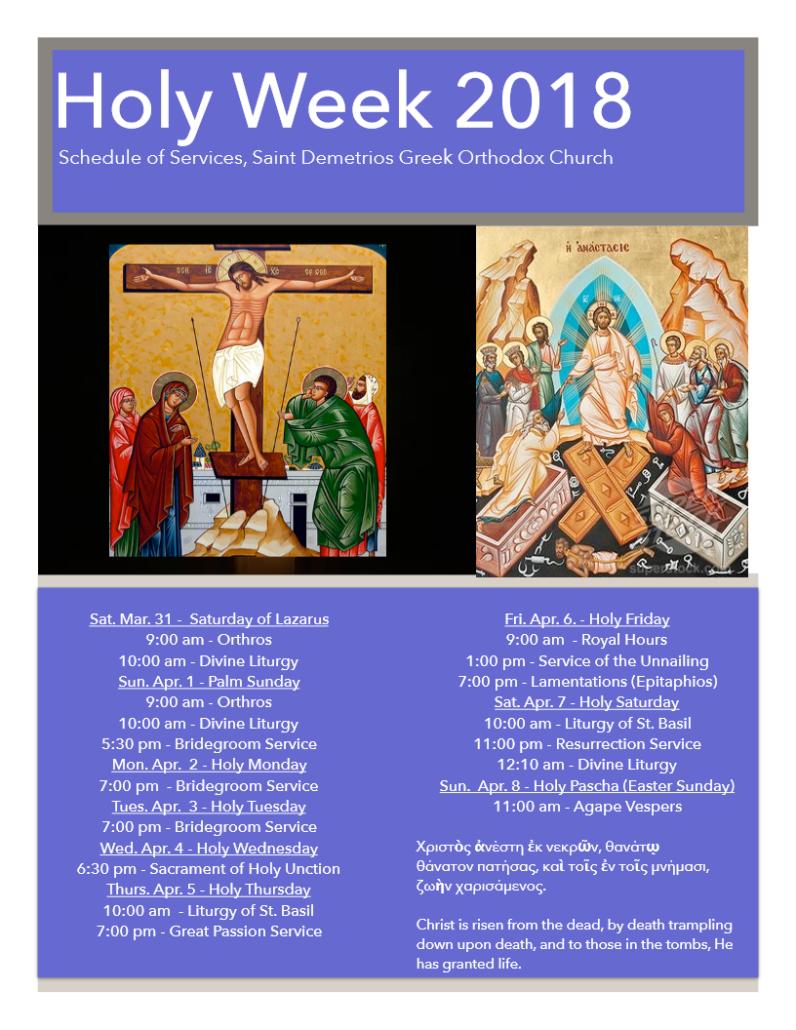2018 Holy Week Schedule – St  Demetrios